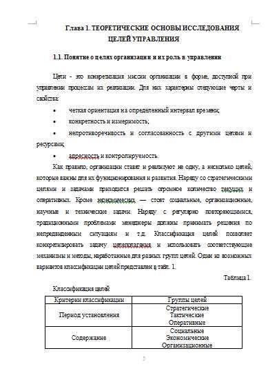 Газпром пао курсовая работа 998