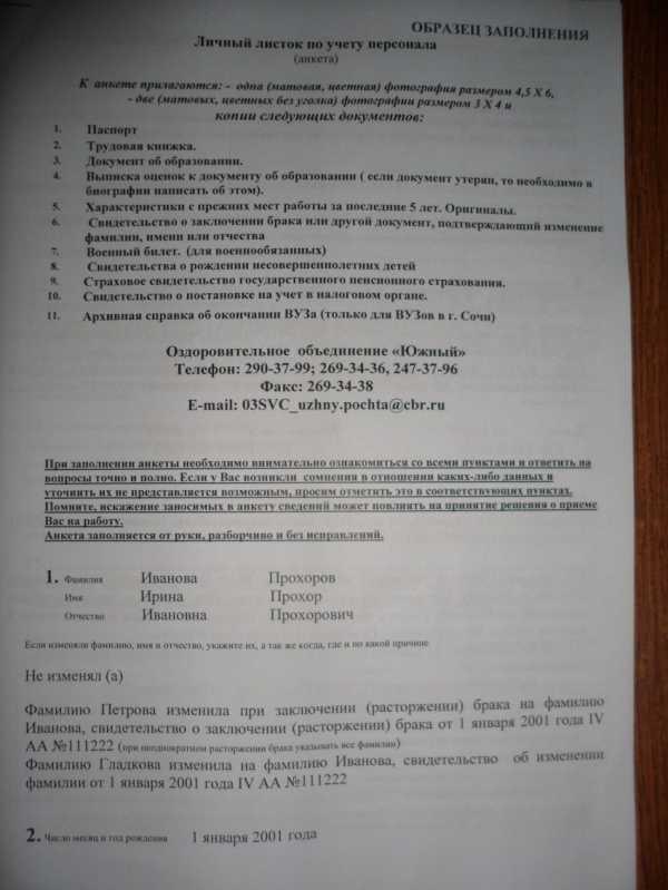 Доплата к пенсии ветеранам труда в 2019 году в иосковской области